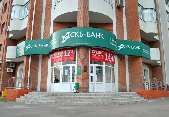 авария кредит быстрые деньги верхний тагил свердловской обл адреса Керченской